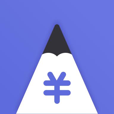 简单记账-记账本appv1.0.0 手机版