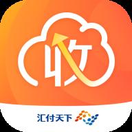 汇收款商户通appv1.0.4 最新版