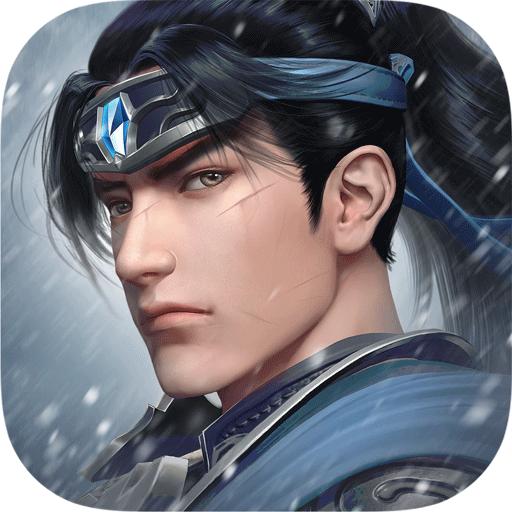 极无双英雄互娱官方版v10.11.0 安卓版