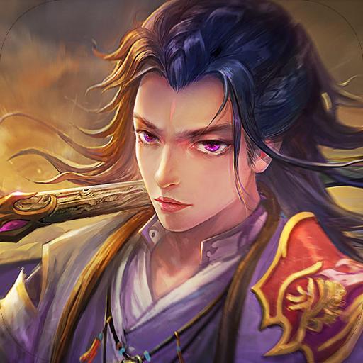 龙武手游折扣平台版v1.24.1 安卓版