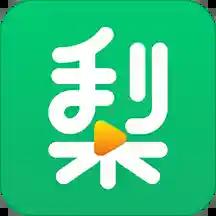 梨日记v2.1.0 手机版