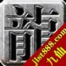 龙之神途2v11.20200819 最新版