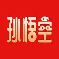 孙悟空appv1.3.1 手机版