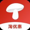 蘑菇淘v1.1.0 安卓版