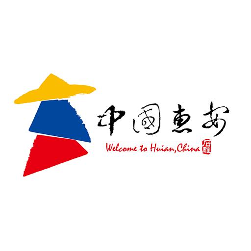 惠安速报v2.1.0 官方版