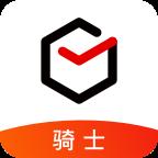 顺丰同城骑士appv5.4.1 最新版
