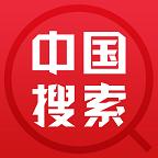 中国搜索官方下载v5.0.4 最新版
