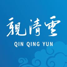 亲清云v1.0.0 安卓版