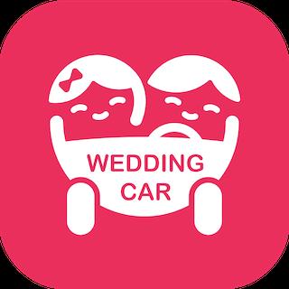婚礼的士车主端appv1.0.2 最新版
