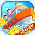 航海传奇分红船v45.1.17 最新版