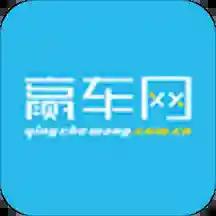 赢车网app下载v2.18 安卓版