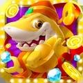 趣玩捕鱼红包版v1.9.4 最新赚钱版