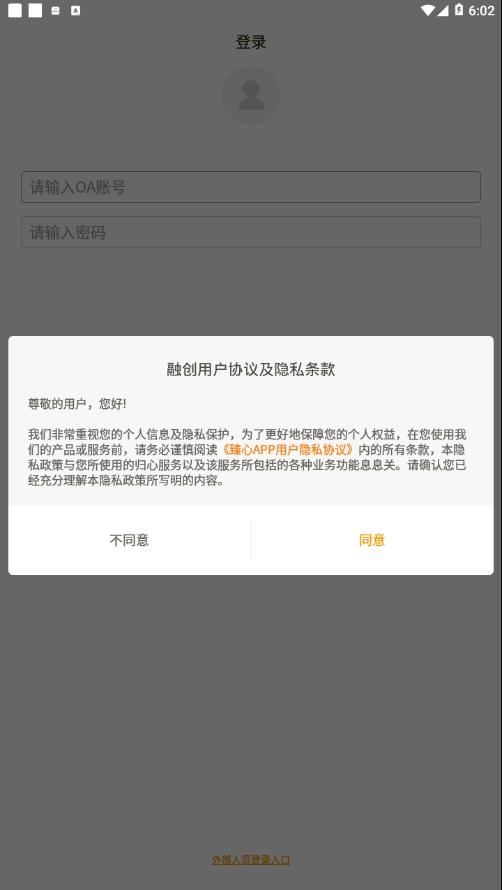 臻心appv1.3.6 最新版