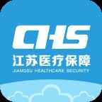 江苏医保云appv2.0.3 最新版