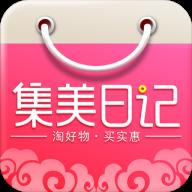 集美日记appv1.0.0 最新版