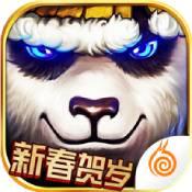 太极熊猫官方版v1.1.67 安卓版
