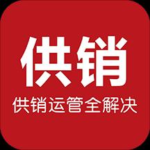 供销365经销Appv2.4 安卓版