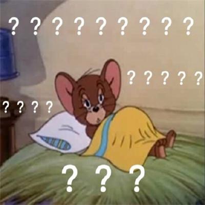 jerry问号表情包大全 猫和老鼠jerry问号表情包图片