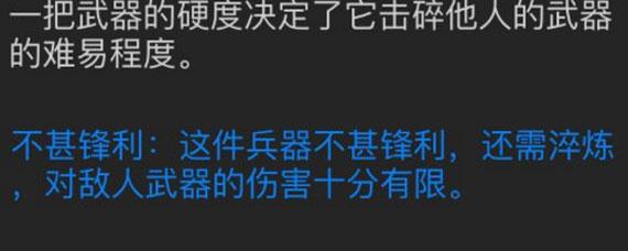 放置江湖神兵怎么培养 神兵养成及制作详解