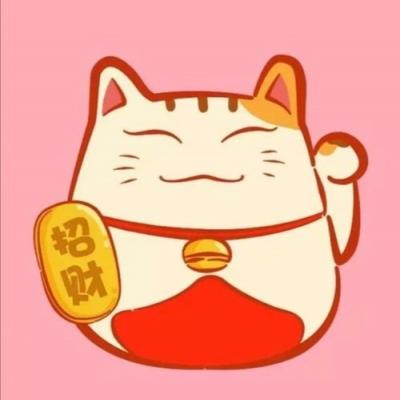 最旺财的招财猫头像 女生微信招财猫头像卡通可爱