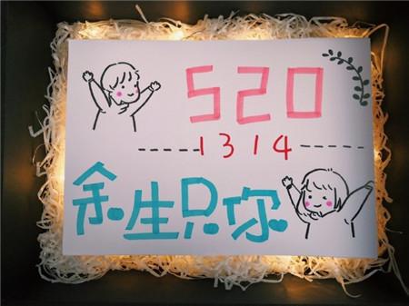 520情人节手写卡片情话 520给男朋友的手写贺卡图片