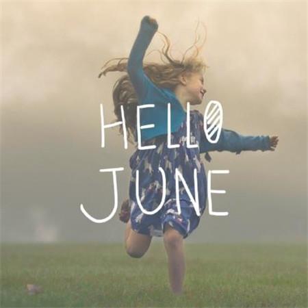 你好六月图片素材带字2020 你好6月唯美图片意境(图2)