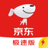 京东极速版赚钱appv1.5.0 福利版