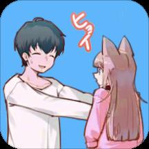 亲吻猫咪手游v1.1 最新版