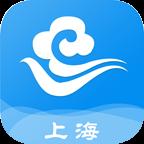上海知天气v1.1.0 安卓专业版