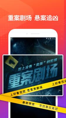好看视频appv6.3.0.10 安卓版