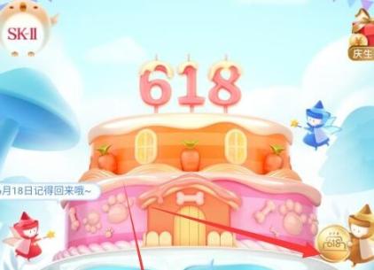京东618叠蛋糕怎么获得锦鲤大奖攻略 锦鲤大奖内容介绍