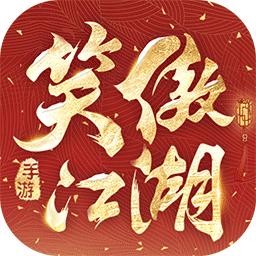 新笑傲江湖折扣端v1.0.19 福利版