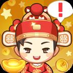 财神小童子分红版v1.0.0 赚钱版