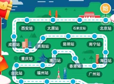 《【万和城测速注册】618理想列车怎么回收列车 618列车回收方法》