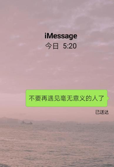 短信壁纸简单有个性 抖音伤感文字壁纸