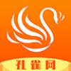 孔雀网appv1.0 最新版