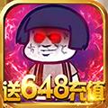 九天仙缘送648版v1.0.0 安卓版