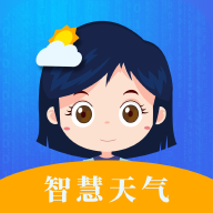 智慧天气appv4.2.1 安卓最新版
