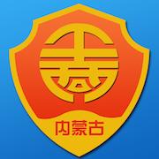 内蒙e登记appv1.0.19 安卓最新版