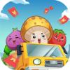 天天种菜gamev1.0 newest版