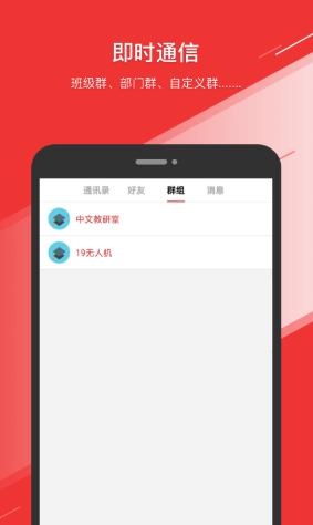 烟职在线appv1.2.1 最新版