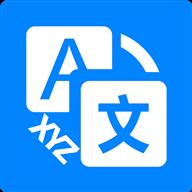 XYZ翻译器appv1.2 最新版