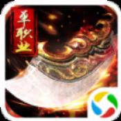 狂斩荣耀破解版v3.30 单职业版