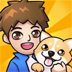 狗狗去旅行v1.0.1 最新版