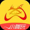 小咖玩游戏appv2.1 最新版