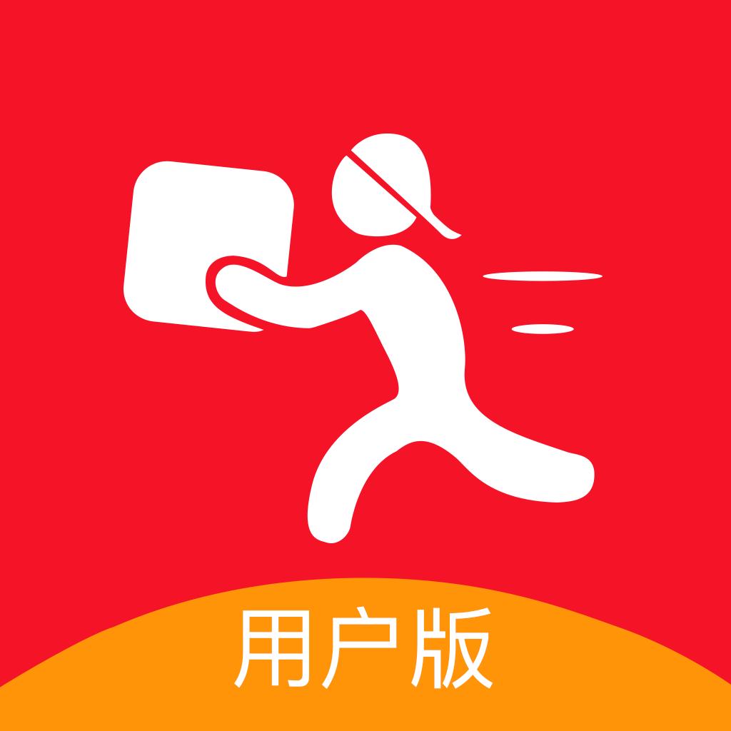 驿呼到家(同城快递)v1.1.9 官方版