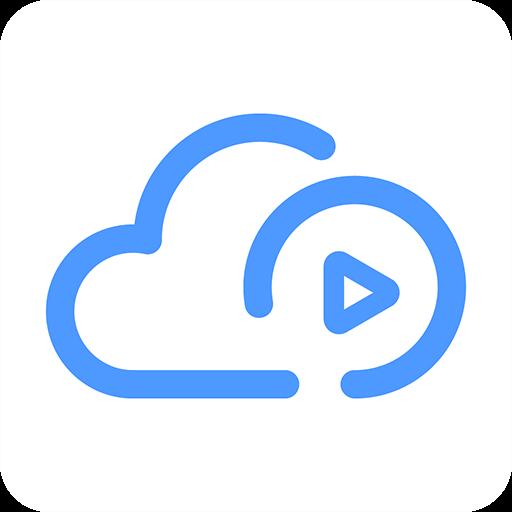 先锋云盘v1.1.0 安卓版