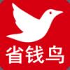 省钱鸟v6.3.2 手机版