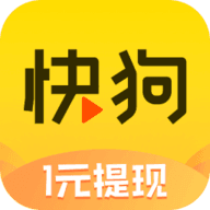 快狗短视频v5.0.5.0 最新版