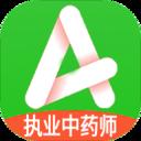 执业中药师平台v1.1.3 安卓版
